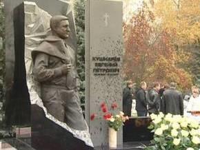 В Харькове открыли памятник Кушнареву