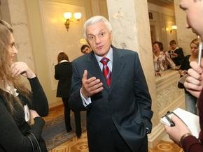 Литвин прокомментировал инициативу БЮТ о внеочередном заседании Рады