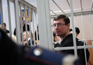 Жена Луценко: Мы не ожидали другого приговора