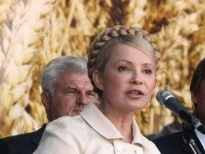 Тимошенко посетит Полтавскую область