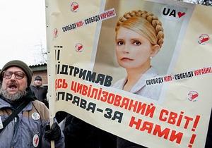 УП: Тимошенко расширила список ответчиков в иске к RosUkrEnergo