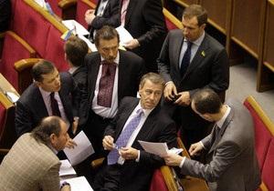 Рада приняла госпрограмму социально-экономического развития без участия оппозиции