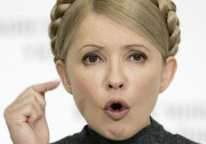 Тимошенко: Кризис завершается через 2-3 месяца