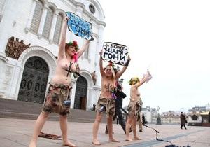 Полуобнаженные активистки FEMEN провели в Москве акцию Боже, царя гони!