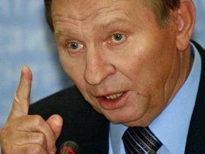 Кучма припомнил Тимошенко, как она  хихикала , когда Путин оскорблял Ющенко