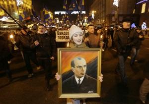 Высший админсуд признал воинов ОУН и УПА борцами за независимость Украины