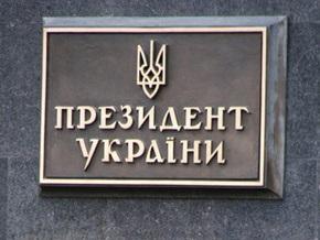 БЮТ: Тимошенко, Ющенко и Янукович не смогут баллотироваться и в Президенты, и в нардепы