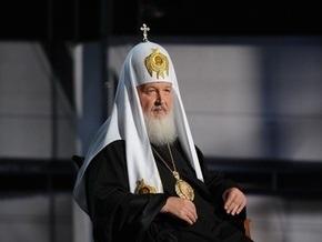 Патриарх Кирилл прилетел на Донбасс помолиться о шахтерах