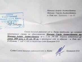 В понедельник состоится суд над двумя активистами Сохрани старый Киев