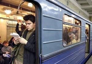 Киевский метрополитен ввел засылочные поезда