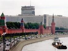 МИД РФ высказался по поводу указа Ющенко о Черноморском флоте