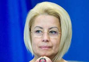 Герман, комментируя объединение Партии регионов и Сильной Украины, вспомнила притчу о венике