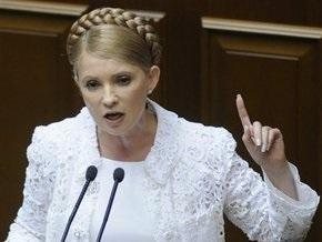 Тимошенко представляет депутатам проект бюджета