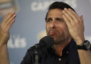 Каприлес потребовал от избирательного совета Венесуэлы проверить результаты выборов
