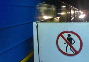 Сегодня утром в киевском метро пассажир упал под поезд