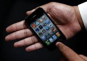 Источник: Apple выпустит более дешевый iPhone 4 с объемом памяти в восемь гигабайт
