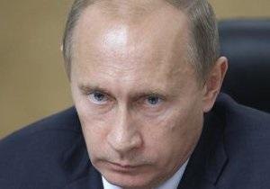 В Москве власти разрешили митинг за отставку Путина
