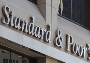 S&P повысило кредитный рейтинг Украины