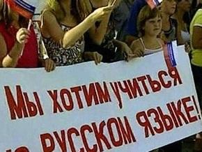 Парламент Крыма утвердил меры по поддержке русского языка