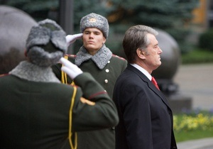 Ющенко назвал виновников неподписания соглашения об ассоциации с ЕС