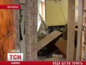 В Луганской области под землю провалилась квартира