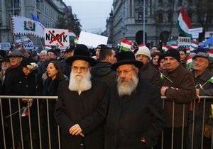 В Венгрии тысячи человек вышли протестовать против списка опасных евреев