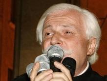 Суд приговорил Патаркацишвили к двухмесячному заключению