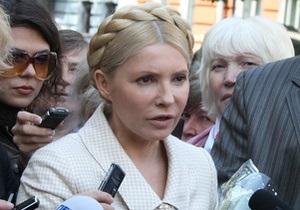 Тимошенко прибыла в Генпрокуратуру