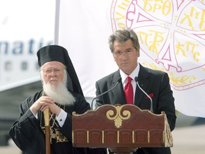 Ющенко встретился со Вселенским патриархом Варфоломеем