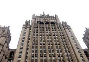 Британия и Россия обменялись высылкой дипломатов
