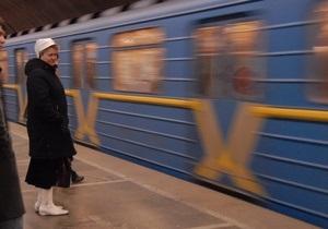 СМИ: В киевском метро могут появиться станции Рошен и Мивина