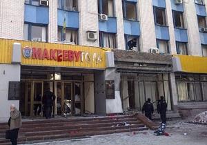 В Макеевке все спокойно: в СБУ заявили, что за ночь  ничего яркого не произошло