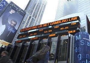 Мировые фондовые индексы растут
