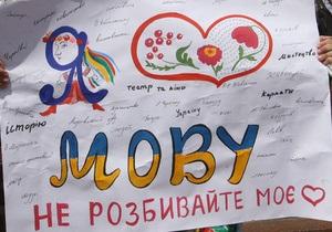 Бютовец предлагает обязать госслужащих общаться на украинском языке