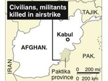В Афганистане в боях погибли больше 30 человек