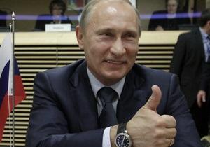 Путин отмечает 59-й день рождения