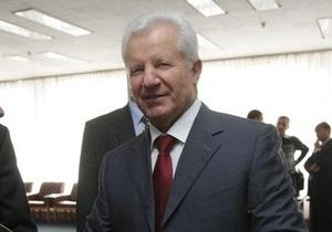 В Киеве проходит объединительный съезд партий на базе СПУ Мороза