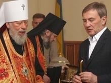 Черновецкий мечтает о дне, когда все политики будут ходить в церковь