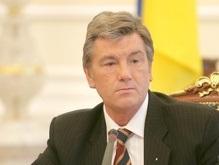 На сегодня запланирована встреча Ющенко с премьером и лидерами коалиции