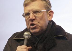 Власть к переговорам не готова: Российские оппозиционеры провели встречу с Кудриным