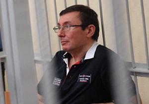 Защита Луценко просит суд освободить его из СИЗО