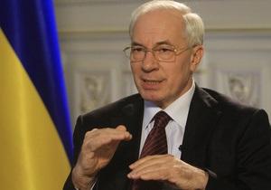 НГ: Украина откладывает кризис