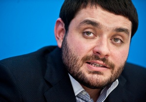 Донецкая прокуратура: Причастность сына Щербаня к убийству на охоте не установлена
