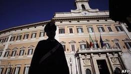 Италия надеется найти замену Берлускони до понедельника