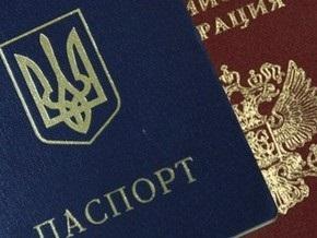 НГ: Охотники за паспортами