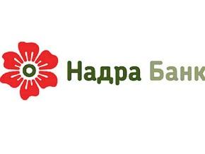 НАДРА БАНК отметил 15 лет деятельности на финансовом рынке Украины