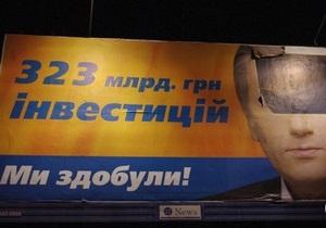 РИА Новости: Реабилитация котлеты по-киевски. Запад больше не верит  оранжевым