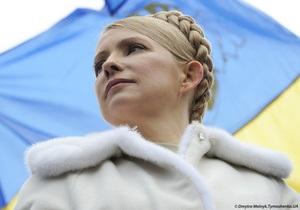 Тимошенко считает новый Кабмин нелегитимным