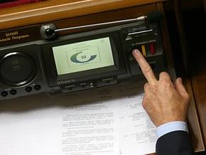 Депутаты запретили банкам повышать процентные ставки по кредитам