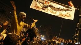 Египет готовится к массовым акциям протеста